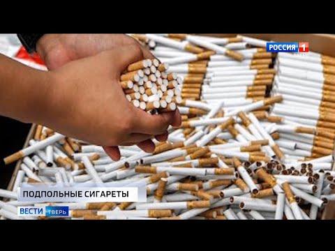 Происшествия в Тверской области сегодня   21 мая   Видео