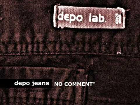 Хорошие джинсы в комментариях не нуждаются! DEPO