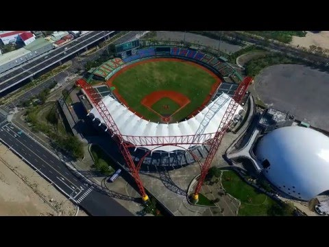自由飛翔 - 洲際棒球場 台中 空拍  International baseball stadium, Taiwan