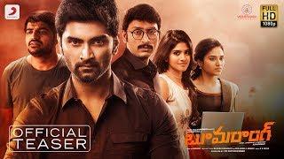 Boomerang Telugu Teaser | Atharvaa, RJ Balaji| R Kannan | Radhan