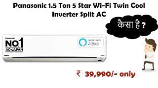 Panasonic 1 5 Ton 5 Star Wi-Fi Twin Cool Inverter Split AC Copper PM 2 5 Filter CS CU-NU18WKYW
