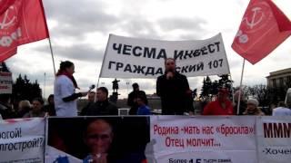 Митинг ОБМАНУТЫХ ДОЛЬЩИКОВ СПБ и ЛО 09.04.2016 г.