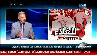 تهديدات حكومية بعد حملة مقاطعة غير مسبوقة بالمغرب