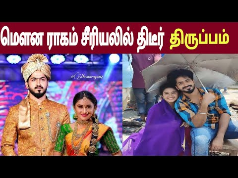 Mouna Ragam 2 Serial Upcoming Twist   Mouna Rgagam Sakthi Wedding With Varun   Vijay TV MOuna Raagam