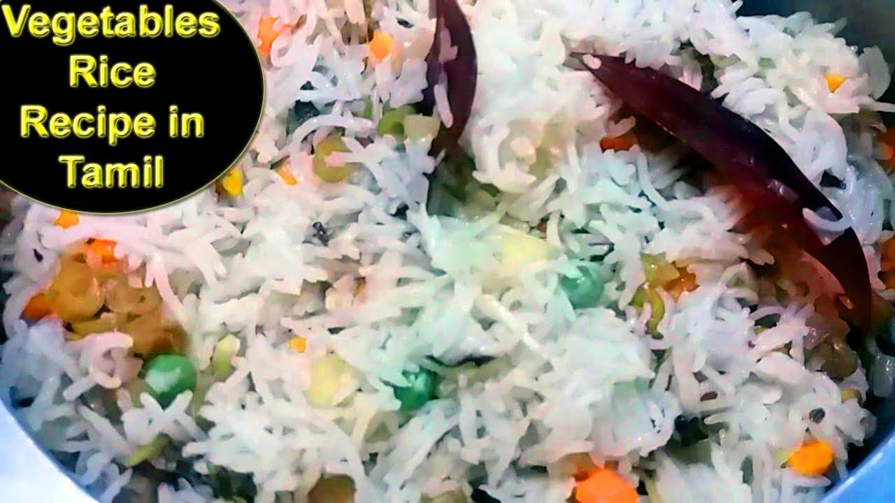 Vegetable rice in tamil vegetable biryani recipe in tamil vegetable rice in tamil vegetable biryani recipe in tamil cooking videos in tamil forumfinder Image collections