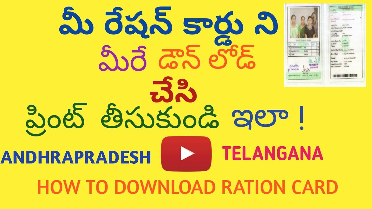 How To Get Duplicate Voter Id Card In Telangana
