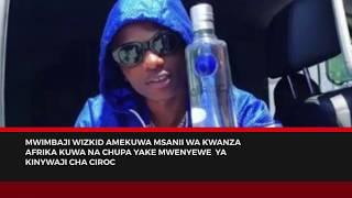 DsInTheMorning: Wizkid aweka rekodi hii Afrika / Meek Mill na malalamiko ya ubaguzi wa rangi
