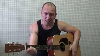 Старшина уйди не вой под ухо (кавер) - армейская песня под гитару видео