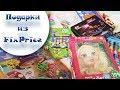 Классные ПОДАРКИ из FixPrice на НОВЫЙ ГОД! | Что подарить ребенку 3-8 лет