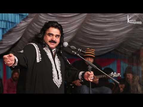 Arif Lohar and