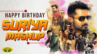 Suriya Birthday Special Mashup 2020 | Happy BirthDay Surya | Jaya TV MashUp