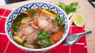 Thai Oxtail Soup Recipe ซุปหางวัว | Thai Recipes