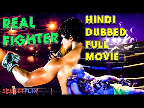Real Fighter - Hindi Dubbed Full Movie | Riju Naushad | Arya | Gayathri