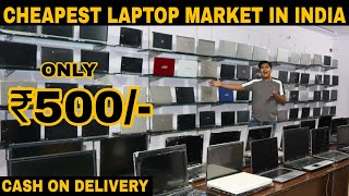 Starting From ₹500 | Wholesale Laptop Market In India | Used laptop | Prateek kumar