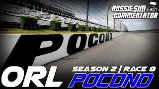 Output Racing League 2019 Season 2 Round 8 Pocono Speedway
