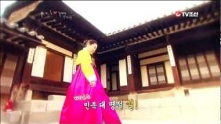 [2012.01.18] 박정현(Lena Park), 한…