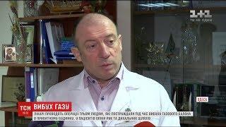 видео chernivtsi-city.com/ua