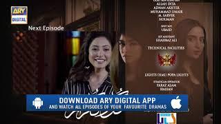 GuloGulzar Episode 20  Teaser  ARY Digital Drama