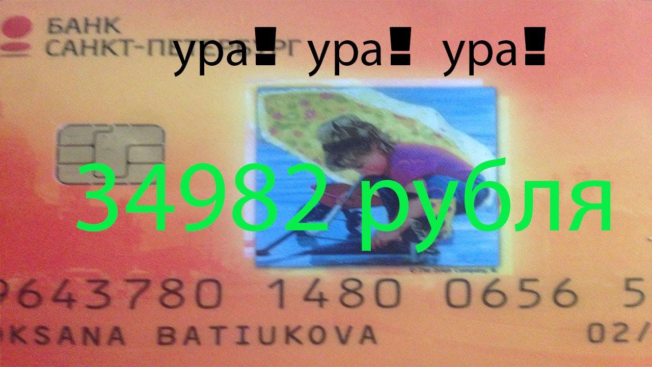 микрозаймы и кредиты до 600000
