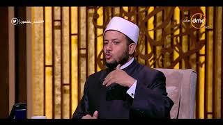 لعلهم يفقهون - حلقة الخميس 12-10-2017 مع الشيخ خالد الجندي والشيخ رمضان أبو المعز
