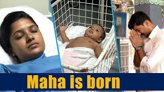 Maha is born! It's a baby girl, Mahalaxmi for Sakash