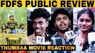 Thumbaa FDFS Public Review   Darshan    Dheena   Keerthy Pandian   Anirudh