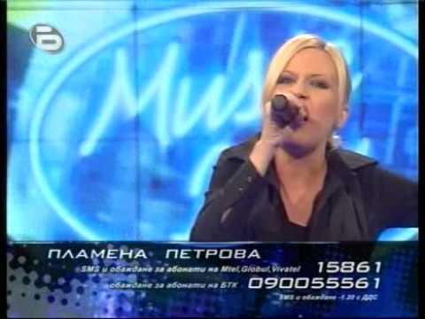Music Idol Bulgaria