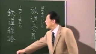 家庭塾 岸本裕史 小学3年 国語 「見える学力・見えない学力」と言う概...