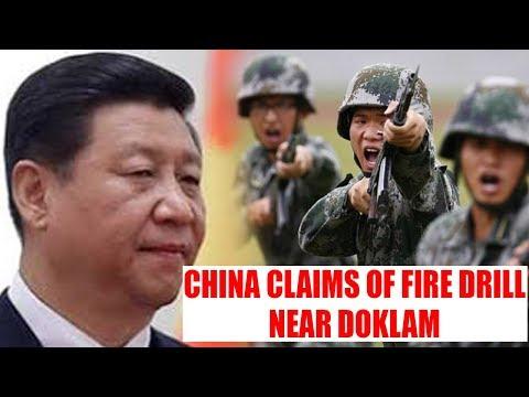 Sikkim Stand off : China conducts fire drill near Doklam, India refutes claim | Oneindia News