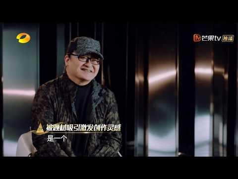 刘欢首唱《流浪地球》主题曲  引人无尽遐想 《歌手2019》EP3 花絮【湖南卫视官方HD】