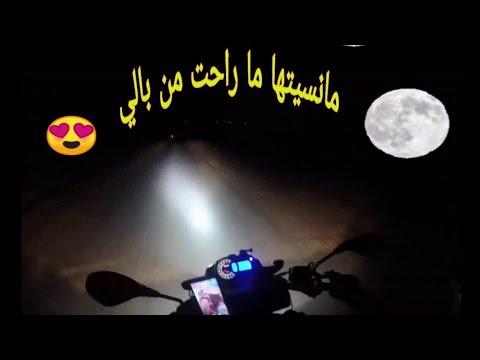 تحميل كتاب العشائر الأردنية احمد عويدي العبادي pdf