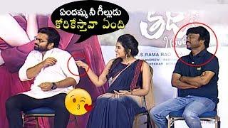Anupama Parameswaran Making hilarious fun With Sai Dharam Tej  | Tej I Love U Movie Team Interview