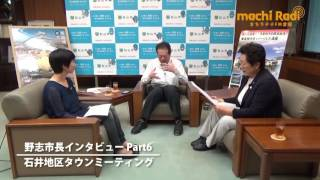 「まちラジ」は、松山アーバンデザインセンターとFM愛媛がコラボして、...