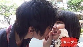 Vol 54 ぱるる似彼女にキスする彼のLINEをのぞき見た件 thumbnail