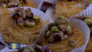 ข่าว 3 มิติ | โอกาสธุรกิจอาหารในสหภาพยุโรป | 21-01-61 | Ch3Thailand