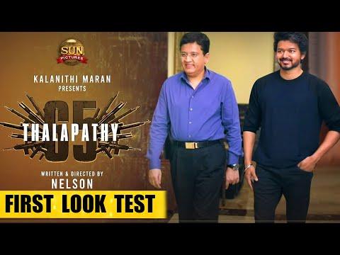 தளபதி 65 படத்திற்கான First Look Test - வெளியான Mass தகவல் | Thalapathy Vijay | Nelson Dilpkumar