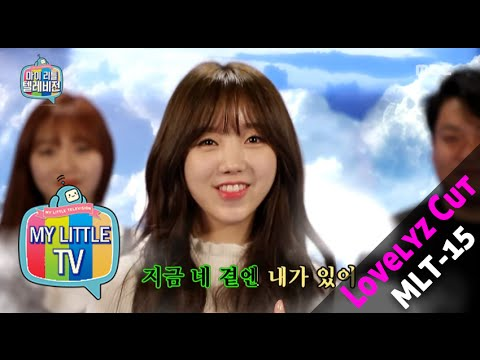 [My Little Television] 마이 리틀 텔레비전 - Yoon sang, 'O2' Song My Little television music video~ 20151121