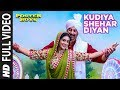 Kudiya Shehar Diyan Full Video Song | Poster Boys | Neha Kakkar | Daler Mehndi