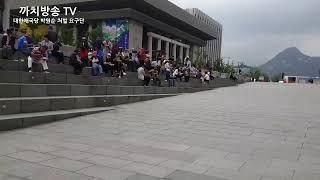 속보 | 서울시청 난리 | 박원순 처벌 요구단 등장 | 대한애국당 | 2019.6.19