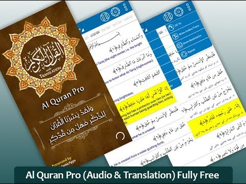 Al-Quran Pro with Audio & Translation - Apps on Google Play