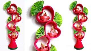 Plastic bottle Diwali craft idea | best out of waste | plastic bottle and woolen craft