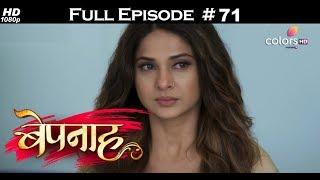 Bepannah - 25th June 2018 - बेपनाह - Full Episode