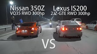 NISSAN 350Z 300hp VS LEXUS IS 200 300hp & SUBARU IMPREZA GC8 350hp VS NISSAN SKYLINE R34 500hp