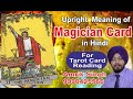 Upright meaning of MAGICIAN  Card in Hindi by Amrik Singh- Tarot Card Expert