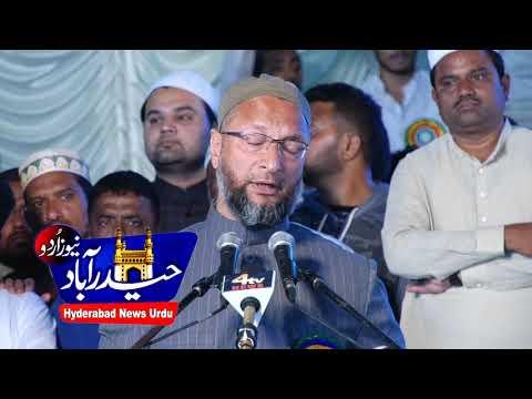 Asad owaisi latest Full Speech @ Darussalm Jalsa E Milad un Nabi Saw