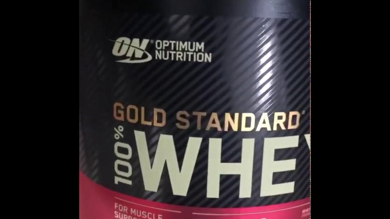 ВНИМАНИЕ новый дизайн 100% Whey Gold Standart.