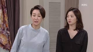 """끝까지 사랑 -키스하려다 딱 걸린 정소영 """"이젠 놓치기 싫어요"""".20180926"""
