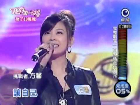 """Chị Phương Hinh hát cực kute trong bài """" Sắc màu trái tim """""""