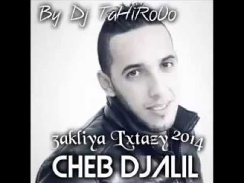 cheb jalil 2014 by souhayb la bens