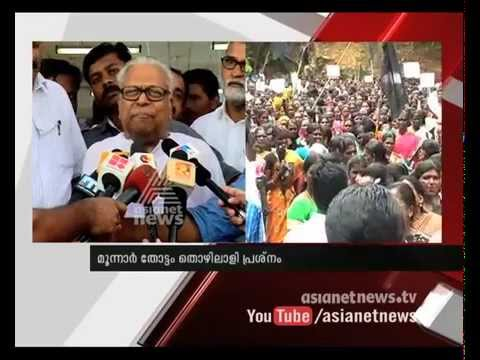 Munnar strike  : V. S. Achuthanandan says he lead Munnar protest